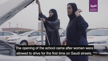 VIDEO: An inside look at Saudi Aramco's driving school for women