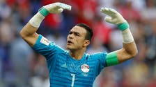 Oldest FIFA World Cup player retires from international football