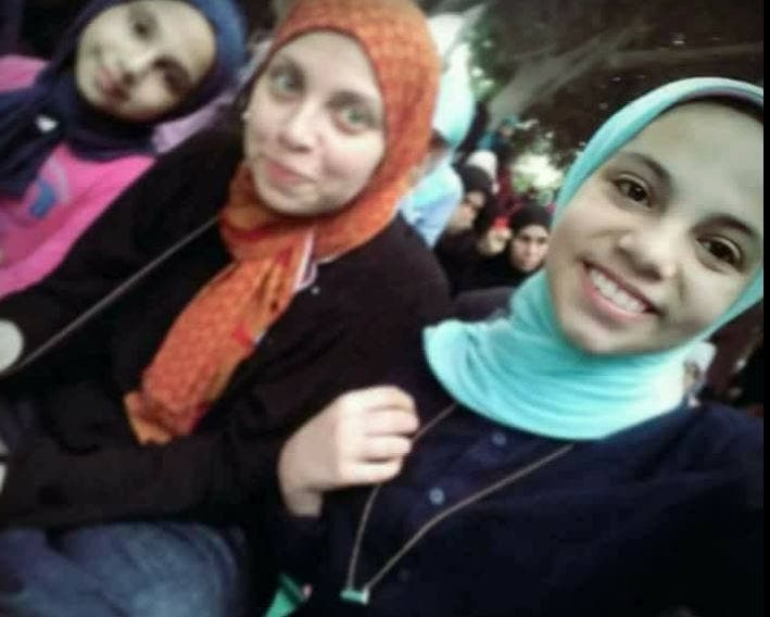 egypt family murder. (Supplied)