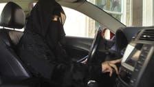 اسٹیرنگ سنبھالنے والی سعودی خواتین کی شناخت کے لیے فنگر پرنٹ کا نظام