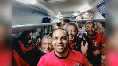 مشجعو مصر يدعمون منتخبهم من الحافلة