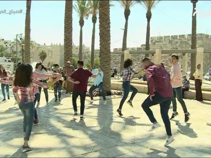 صباح العربية | دبكة في شوارع القدس