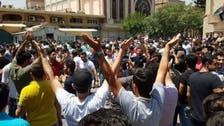 """سوق طهران """"مشلول"""".. وهتافات تتصاعد """"لا غزة لا لبنان"""""""