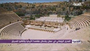 في حقيبة سفر.. الباحث عن التراث يجد ضالته في عمّان