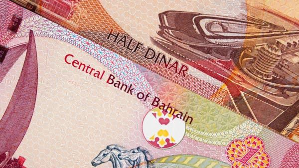 مصرف البحرين المركزي يجدد التزامه بربط العملة بالدولار