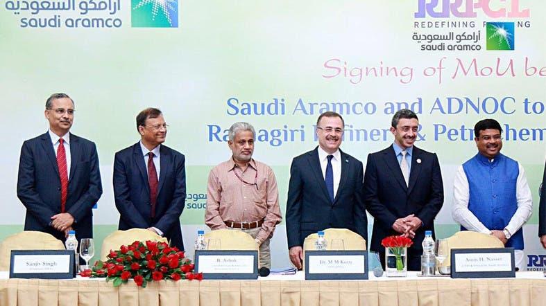 India's Maharashtra identifies site for Saudi Aramco
