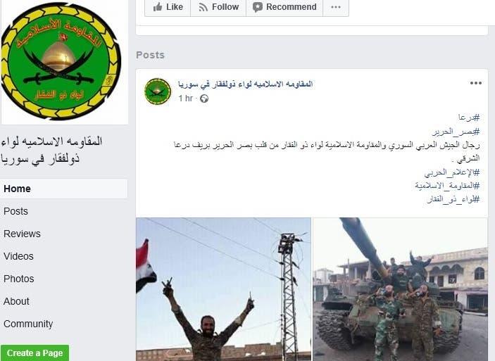 الميليشيات تؤكد دخولها بصر الحرير مع جيش النظام السوري