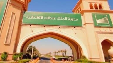 السعودية تدشن خطا لمد المدينة الاقتصادية بالغاز الطبيعي