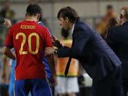 أسينسيو يطلب من لاعبي إسبانيا نسيان لوبيتيجي