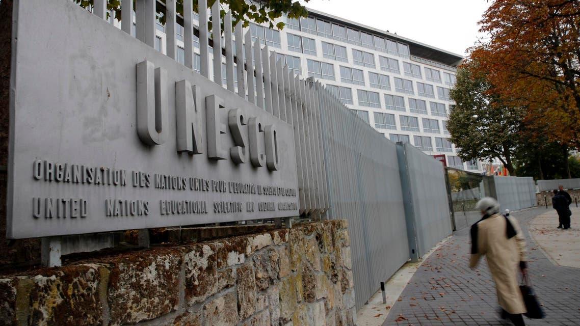 The Unesco headquarters is pictured in Paris on Oct. 14, 2016. (AP)