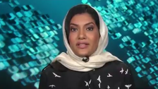 Saudi princess says Shura Council working towards ending guardianship system