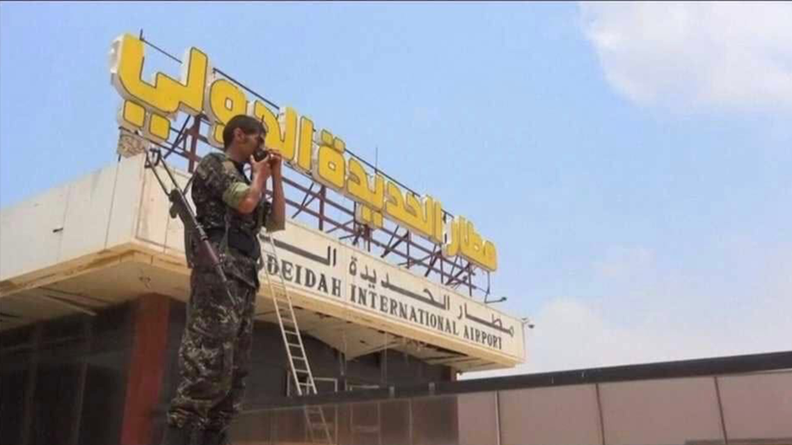 Colonel Ahmad Ali al-Johayli said the army and resistance forces secured the airport's surrounding from the eastern, southern and western sides. (Supplied)