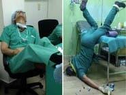 لا تخاطر بحياتك وتعرض جسمك لمشرط الجراح في هذا الوقت