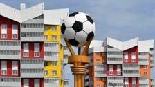 Coronavirus: Russia to allow some football fans in stadiums when league returns