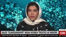 سعودی شوریٰ کونسل سرپرستی نظام کے خاتمے کے لیے کام کررہی ہے: شہزادی ریما