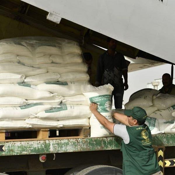 اليمن.. مساعدات سعودية إلى الحديدة جواً وبحراً