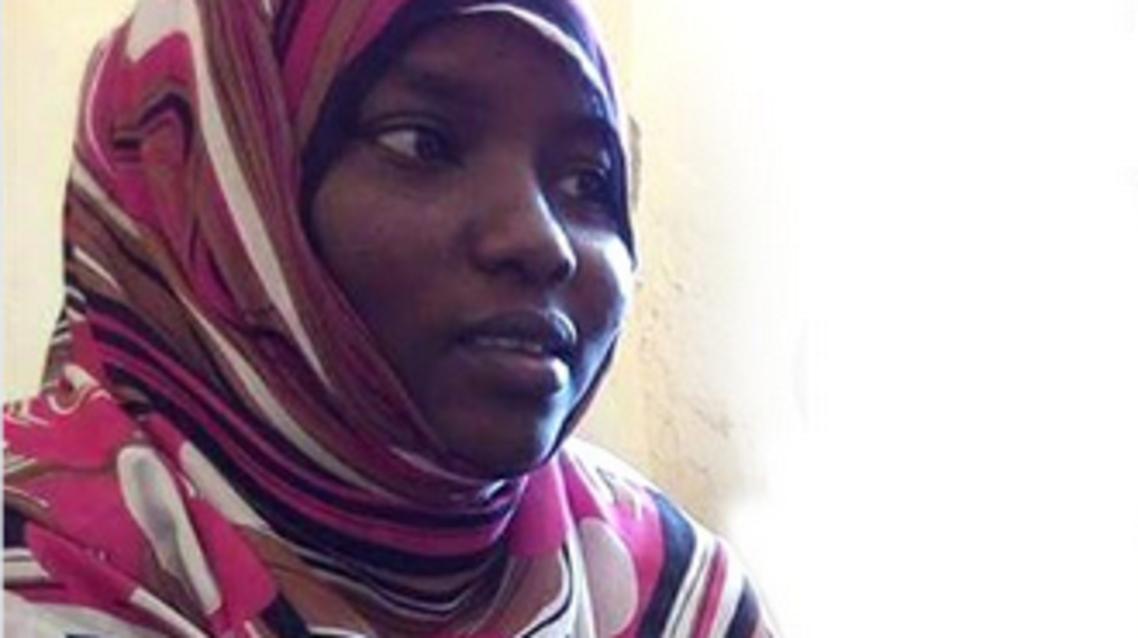 Noura sudan rape. (Twitter)
