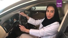 WATCH: Saudi women launch all-female ambulance to allow for greater privacy