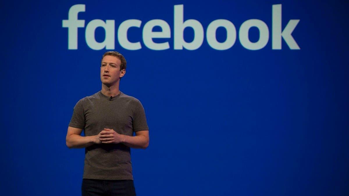 إدارة فيسبوك تحذف حسابات مزيفة كانت تستهدف دولا بينها المغرب