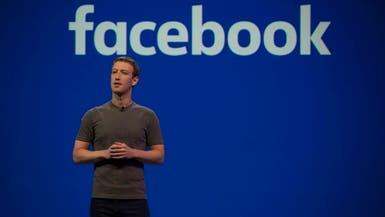 """فيسبوك لن تزيل مشاركة ترمب.. """"الأزرق"""": نختلف عن تويتر"""