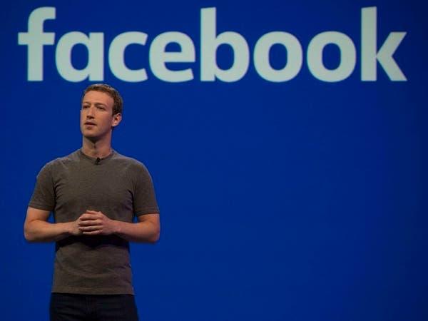 """انقلاب ضد زوكربيرغ في """"فيسبوك"""" ومطالب بتغيير """"الهرم"""""""