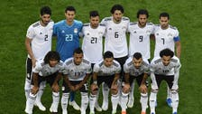Egypt to investigate 'violations' amid team's exit from the World Cup