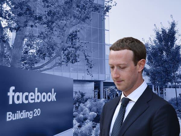 مؤسس فيسبوك ينشر فيديو مؤلماً عن كورونا ويدعو العالم لمشاهدته
