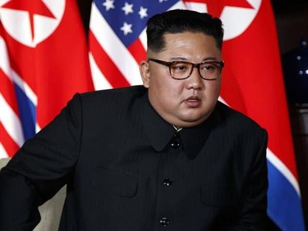 بيونغ يانغ تحذر واشنطن.. وتلوح بالعودة لسياستها النووية