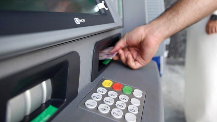 خدمات البنوك الإلكترونية تلغي 88 فرعاً تقليدياً بالإمارات