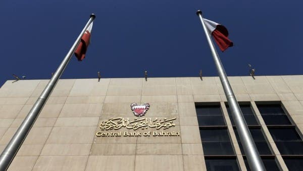 المركزي البحريني يطالب المصارف بتخفيف شروط الدين بسبب كورونا