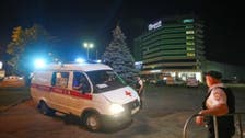 Hotel in Russian World Cup host city evacuated due to alleged bomb threat
