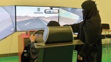 خواتین ڈرائیونگ کی اجازت کے بعد بینکوں سے ذاتی قرضے لینے کی شرح میں اضافہ