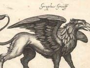 وحوش أسطورية أرعبت أوروبا خلال العصور الوسطى