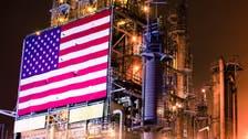 إدارة الطاقة:إنتاج أميركا النفطي سيقفز لـ13 مليون برميل