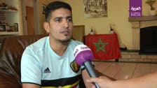 WATCH: High hopes for multicultural team among Belgians of foreign origin