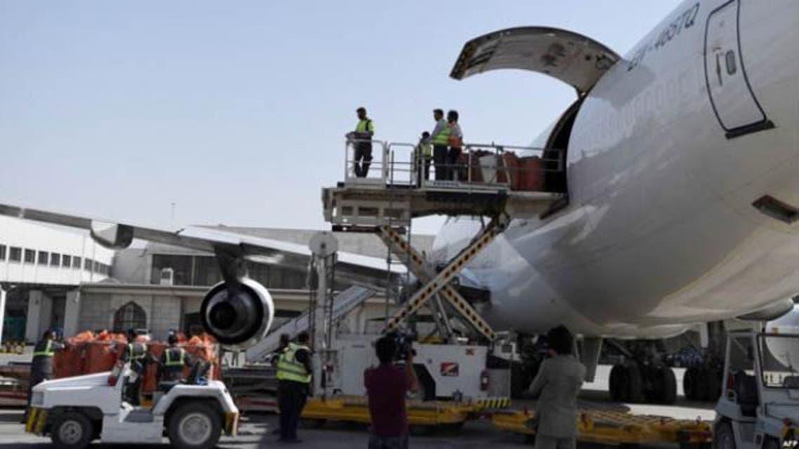 آغاز فعالیت دهلیز هوایی تجاری افغانستان- سعودی