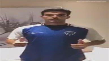 الإسباني بوتيا يدافع عن مرمى الهلال الموسم القادم