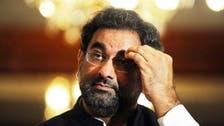 سابق وزیراعظم شاہد خاقان عباسی ایل این جی کرپشن کیس میں گرفتار