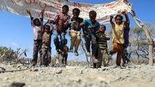 پیرس میں یمن کے بارے میں عالمی انسانی کانفرنس کا انعقاد