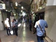 شاهد.. إضراب عام وسط استمرار الاحتجاجات في إيران