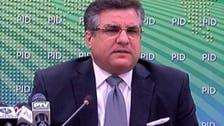 سابق وفاقی وزیر سپریم کورٹ سے 5 سال کے لئے نااہل قرار