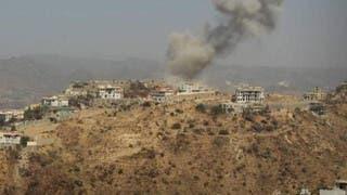 اليمن.. مقتل 30 حوثيا بغارة للتحالف في تعز