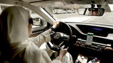 Uber launches new feature for Saudi women drivers to choose passengers