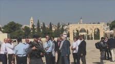 شہزادہ ولیم کا مسجد اقصیٰ سمیت بیت المقدس کے اہم مقدس مقامات کا دورہ