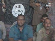 """العراق يؤكد مقتل المختطفين لدى """"داعش"""""""
