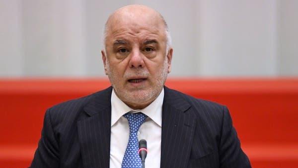 العبادي: لن نجازف بمصالح شعبنا إرضاء لإيران