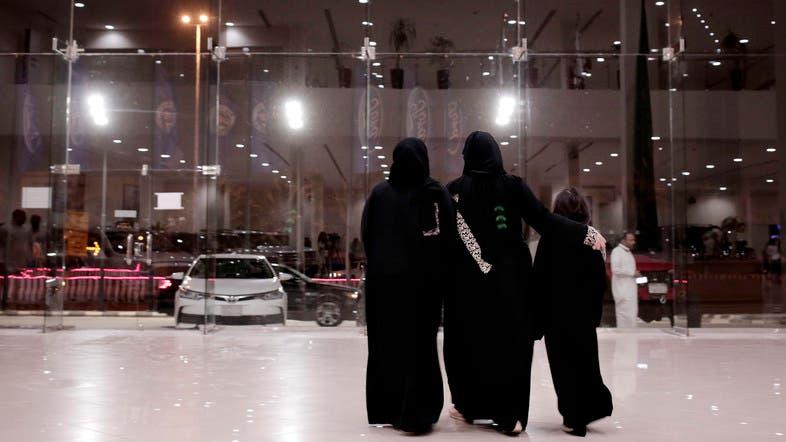 Saudi Car Showrooms Witnessing Huge Turnout Of Women Customers Al - Car showrooms