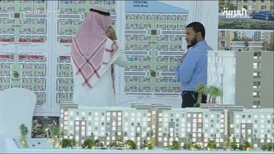 """بالتسلسل..تغيرات طرأت على استراتيجية """"الإسكان"""" السعودية"""