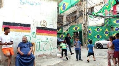 مقتل لبناني في بيروت بسبب خلاف حول البرازيل وألمانيا