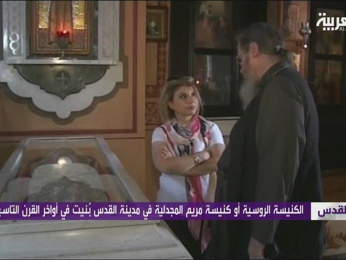 الأمير وليام يزور قبر والدة جدته في كنيسة مريم المجدلية